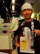遠藤さん。