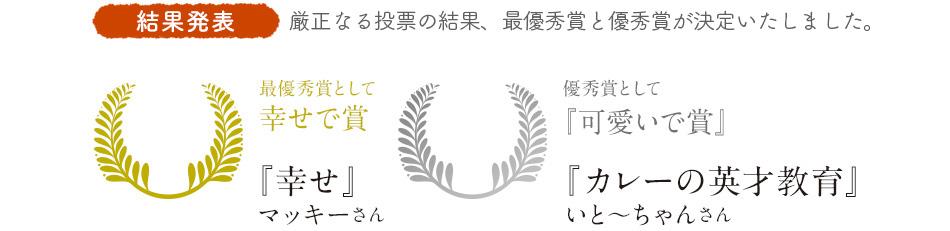 senryu-photo2016