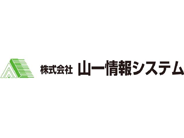 株式会社 山一情報システムのバナー広告