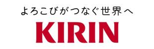 よろこびがつなぐ世界へ KIRIN